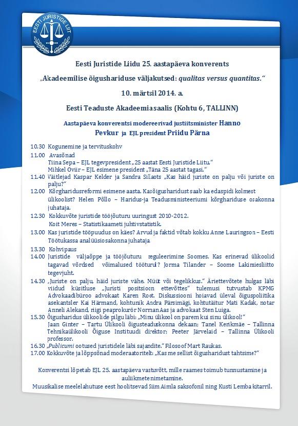 25. aastapäeva konverents