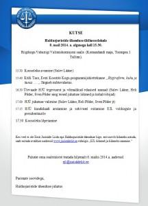 Kutse Haldusjuristide ühenduse üldkoosolekule 8. mail 2014