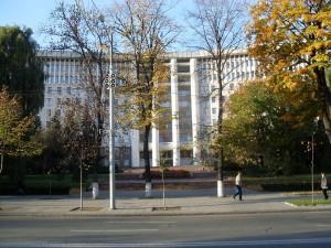 1024px-Parliament_RM_front