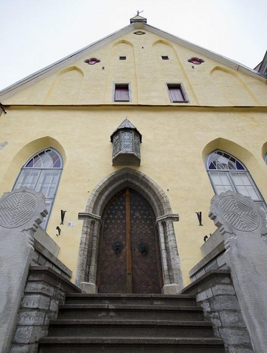 Eesti-Ajaloomuuseumi-Suurgildi-hoone.-Foto-Vahur-L6hmus.