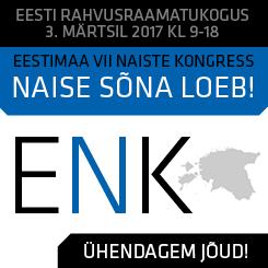 Banner_Eestimaa_VII_Naiste_Kongress_245x245px_271216-2