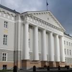 Tartu_Ülikool_
